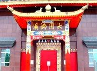 大圓滿廟正門